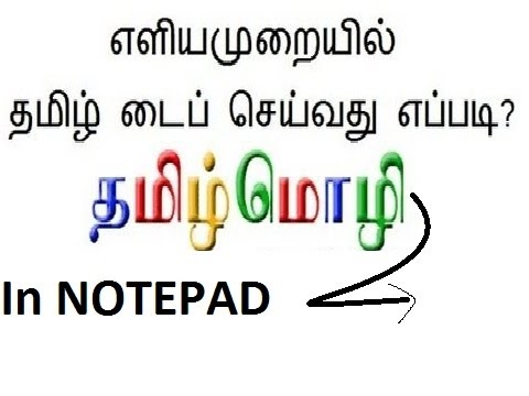 Download Download Bamini Vanavil Avvaiyar Tamil Font Keyboard ...